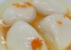 金木犀の砂糖漬~きんもくせい香る白玉団子(温)