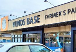 神栖市の直売所「WINDS BASE」へ!