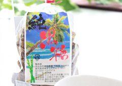 奄美産【純黒糖】の販売を開始いたしました!
