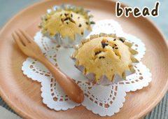簡単手作りおやつ♪奄美の純黒糖を使った蒸しパン